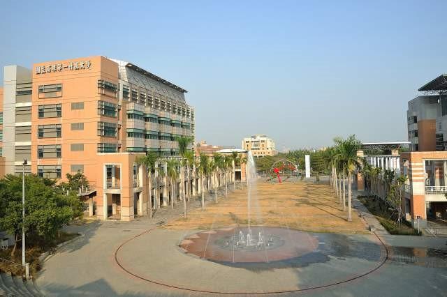 Trường Đại học Khoa học và Công nghệ Quốc gia Cao Hùng (National Kaohsiung First University of Science and Technology, NKFUST)