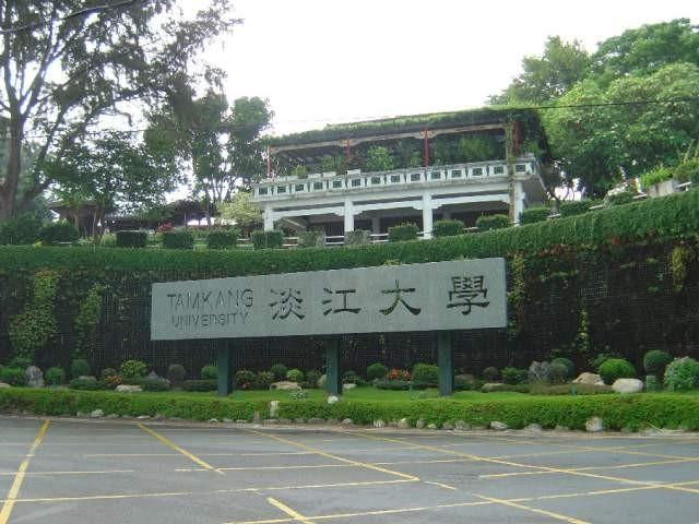 Đại học Tamkang, thành phố Đài Bắc