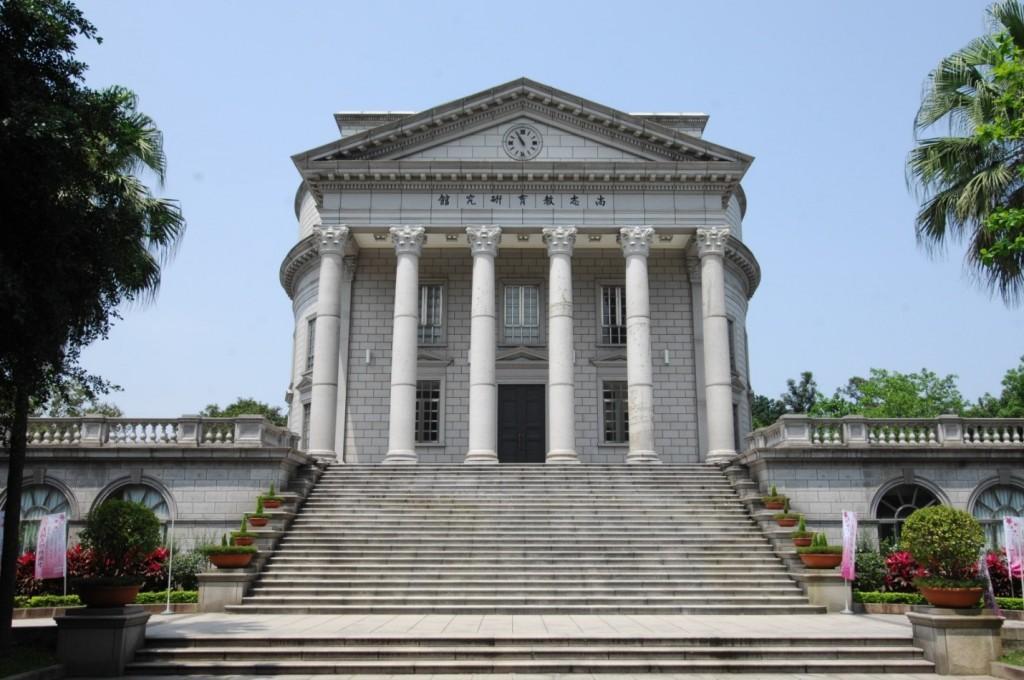 Đại học Đại Đồng