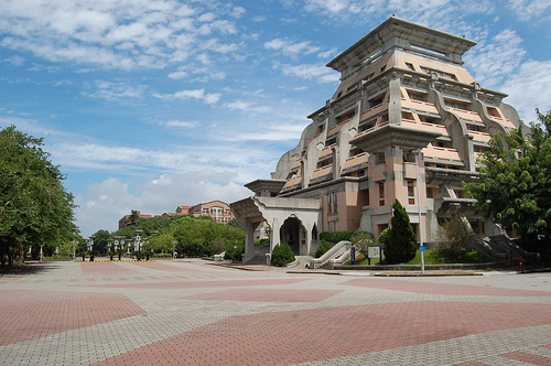 ChungChengUniversity_AdministrationBuilding
