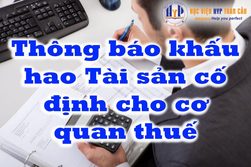khau-hao-tai-san-co-dinh-co-co-quan-thue